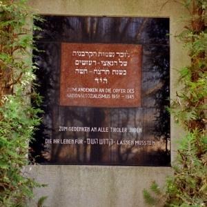 Jüdischer Friedhof Gedenktafel