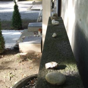 Jüdischer Friedhof Steine