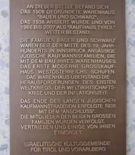 Gedenktafel Kaufhaus Tyrol
